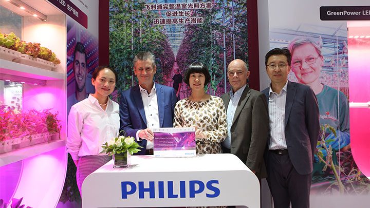 Beijing Oritech joins Philips Horticulture LED Solutions Partner Network